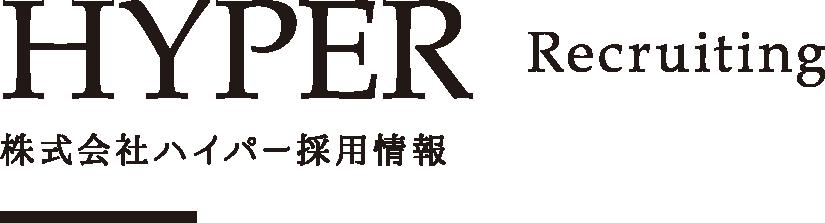 株式会社ハイパー採用情報